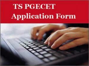 amity application form 2018 last date