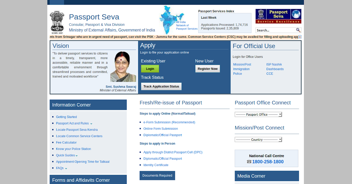 can you fill out a passport application online
